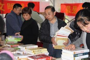 邢台市店惠民书市助力全民阅读深入开展